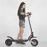 electric scooter for city